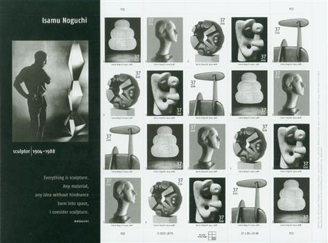 U.S. #3857-61 was issued for Noguchi's 100th birthday.