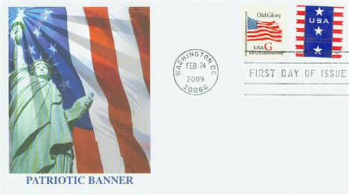 2009 10c Patriotic Banner coil stamp, perf 9 3/4 vert
