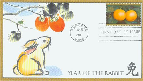 2011 first class forever stamp chinese lunar new year year of rabbit for sale at mystic stamp company