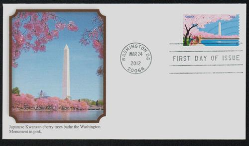 U.S. #4651 FDC – Cherry Blossom and Washington Monument First Day Cover.