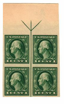 1916 1c Washington, green, imperforate
