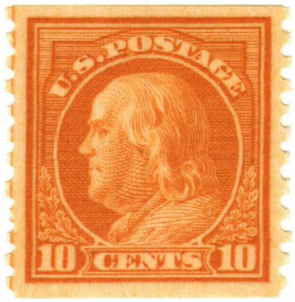 1922 10c Franklin, orange yellow