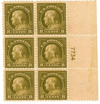 1917 8c Franklin, olive bister, perf 11 for sale at Mystic