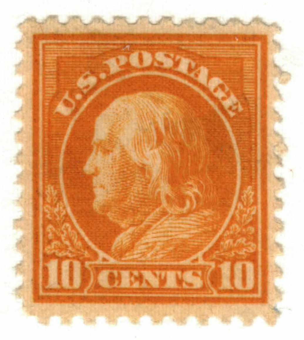1917 10c Franklin, orange yellow