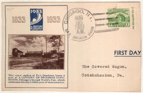 1933 1c Fort Dearborn, imperf single