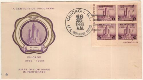 1933 Imp w/o gum 3c violet
