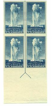 1935 5c National Parks: Yellowstone, imperf, no gum