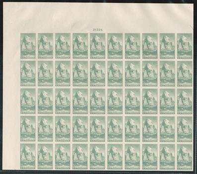 1935 8c National Parks: Zion, imperf, no gum