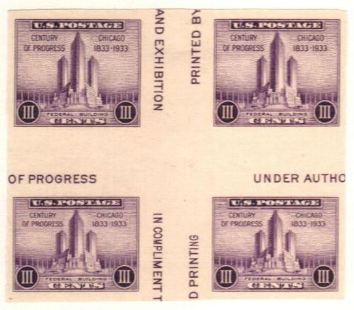 1935 3c Federal Building, no gum, imperf single