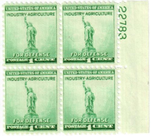 1940 1c Statue of Liberty, blue green