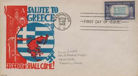 1943 5c Flag of Greece