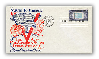 1943 Overrun Countries: 5c Flag of Greece