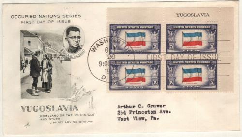 1943 Overrun Countries: 5c Flag of Yugoslavia