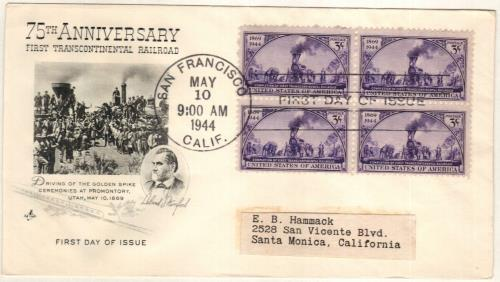 1944 3c Completion of First Transcontinental Railroad