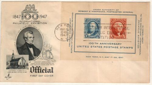 1947 5c and 10c CIPEX souvenir sheet
