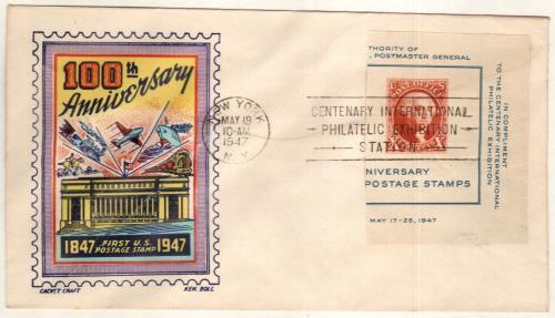 1947 Brown orange, single Washington 10c