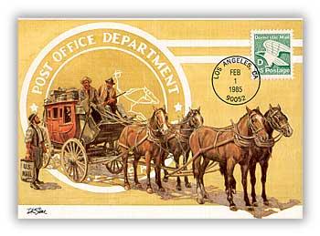 1985 22c D Stamp