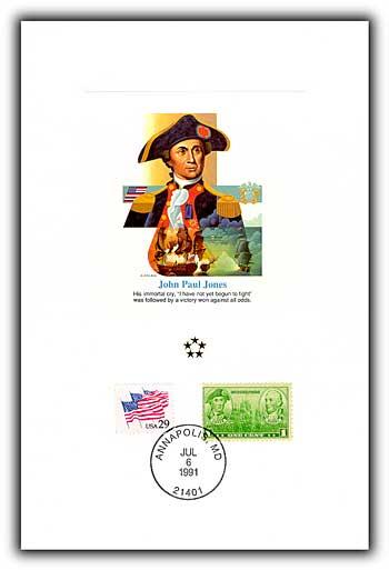 1991 AGMH John Paul Jones Proofcard Only