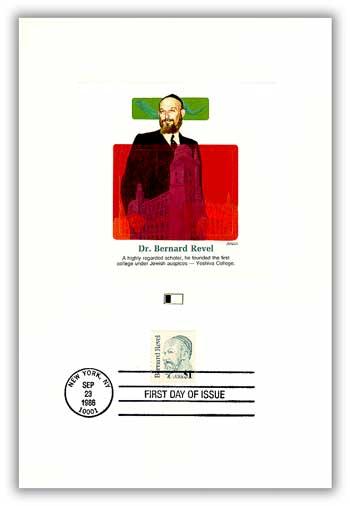 1986 $1 Great Americans- Bernard Revel