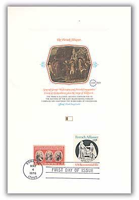1978 13c French Alliance