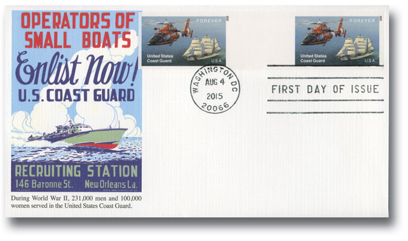 2015 First-Class Forever Stamp - Imperforate United States Coast Guard