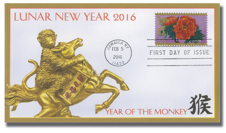 2016 First-Class Forever Stamp - Chinese Lunar New Year: Year of the Monkey