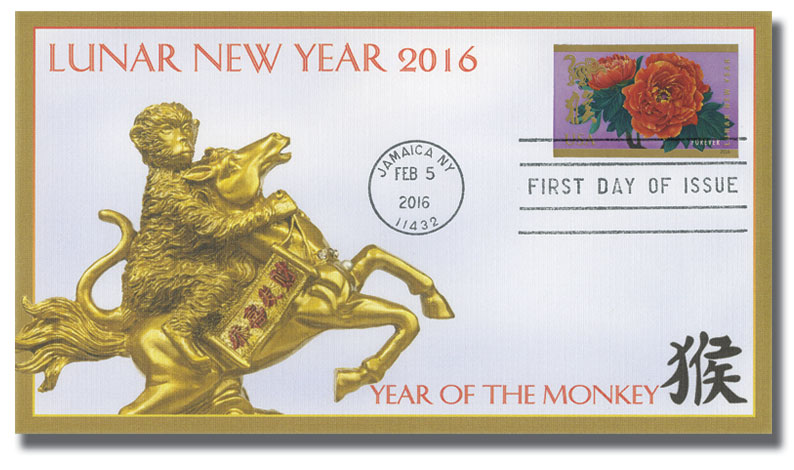 2016 First-Class Forever Stamp - Imperforate Chinese Lunar New Year: Year of the Monkey