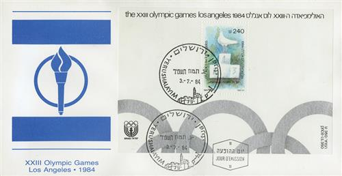 1984 350S Olympics Souvenir Sheet FDC