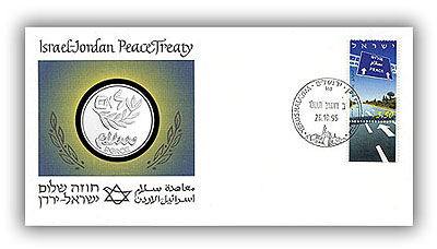 1995 Peace Accord Coin/Cover