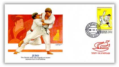 1988 Mongolia 20m '88 Olympics 'Judo' FDC