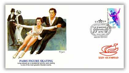 1988 USSR Olympics 20k 'Pair Figure Skating'