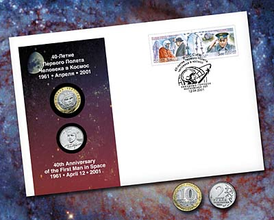 2001 Gagarin Coin FDC