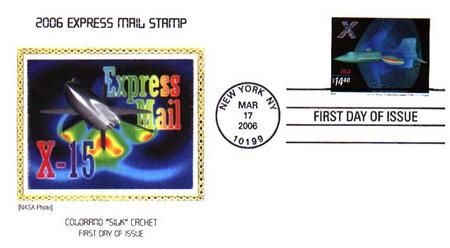 2006 $14.40 X-Plane, Express Mail