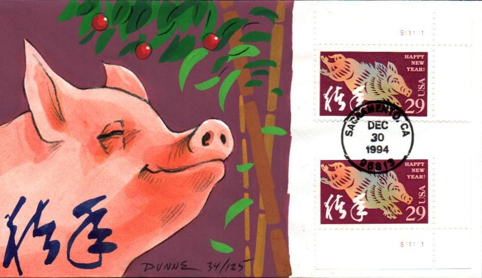 1994 29c Chinese Lunar New Year - Year of the Boar