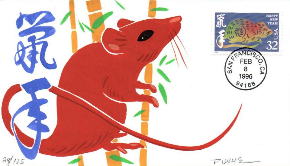 1996 32c Chinese Lunar New Year - Year of the Rat