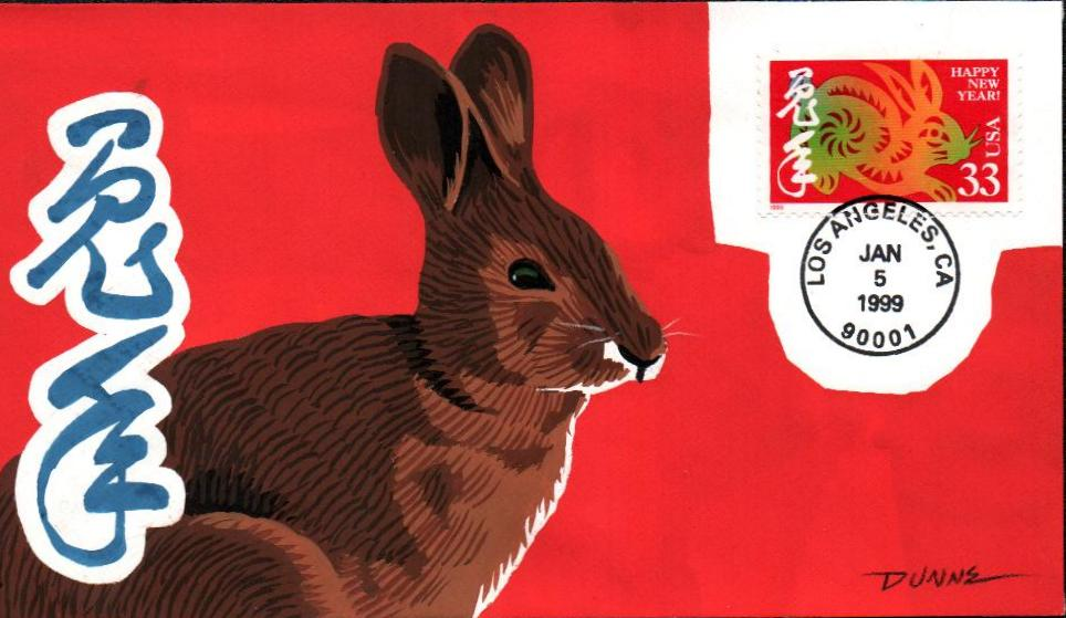 1999 29c Chinese Lunar New Year - Year of the Hare