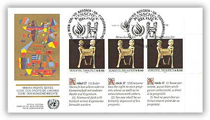 1991 S 4.50 Human Rights Margin Block