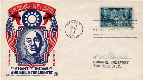 U.S. #906 FDC – 1942 China Resistance First Day Cover.