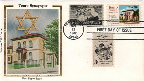 U.S. #2017 FDC – Touro Synagogue Silk Cachet First Day Cover.
