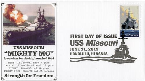 2019 First-Class Forever Stamp - USS Missouri